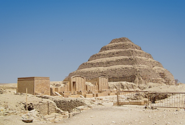 Step Pyramid of Saqqara - find