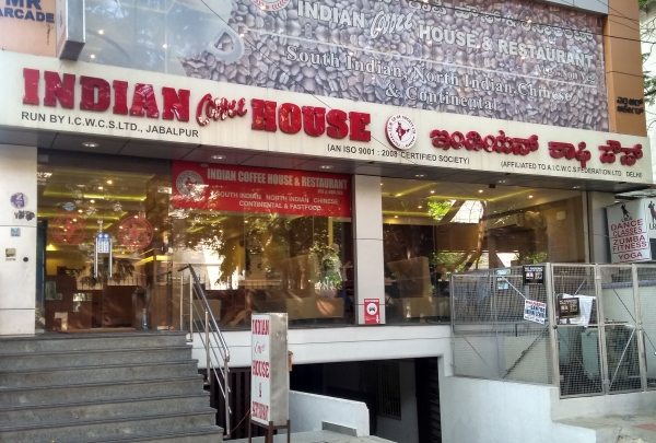 Indian Coffee House - find